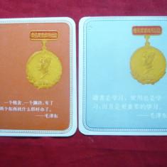 2 Foi prezentare Medalii China anii '60