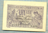 A1205 BANCNOTA-ROMANIA- 1 LEU- 17 IULIE 1920 -SERIA R.4570 -starea care se vede
