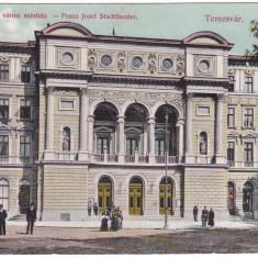 #1805- Romania, Temesvar, Timisoara, c.p. necirc: Teatrul Franz Josef, animat - Carte Postala Banat 1904-1918, Necirculata, Fotografie