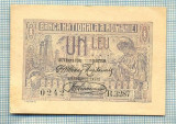 A1208 BANCNOTA-ROMANIA- 1 LEU- 17 IULIE 1920 -SERIA R.3287 -starea care se vede