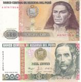 Bancnota Peru 500 si 1.000 Intis 1987/88 - P134b/136b UNC (set 2 bancnote)