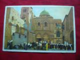 Ilustrata Ierusalim - Bazilica Sfantului Mormant circulat 1940 in Ungaria, Circulata, Printata