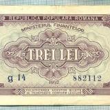 A1235 BANCNOTA-ROMANIA(RPR)- 3 LEI- 1952 -SERIA882112 -starea care se vede - Bancnota romaneasca