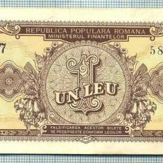 A1232 BANCNOTA-ROMANIA(RPR)- 1 LEU- 1952 -SERIA584191 -starea care se vede - Bancnota romaneasca