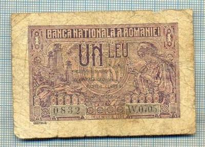 A1209 BANCNOTA-ROMANIA- 1 LEU-21 DECEMVRIE 1938-SERIA W.0705-starea care se vede foto