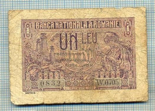 A1209 BANCNOTA-ROMANIA- 1 LEU-21 DECEMVRIE 1938-SERIA W.0705-starea care se vede