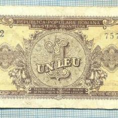 A1227 BANCNOTA-ROMANIA(RPR)- 1 LEU- 1952 -SERIA757003 -starea care se vede - Bancnota romaneasca