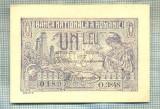 A1206 BANCNOTA-ROMANIA- 1 LEU- 17 IULIE 1920 -SERIA O.3848 -starea care se vede