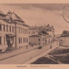 CONSTANTA, SPITALUL GERMAN 1920 - Carte Postala Dobrogea dupa 1918, Necirculata, Printata