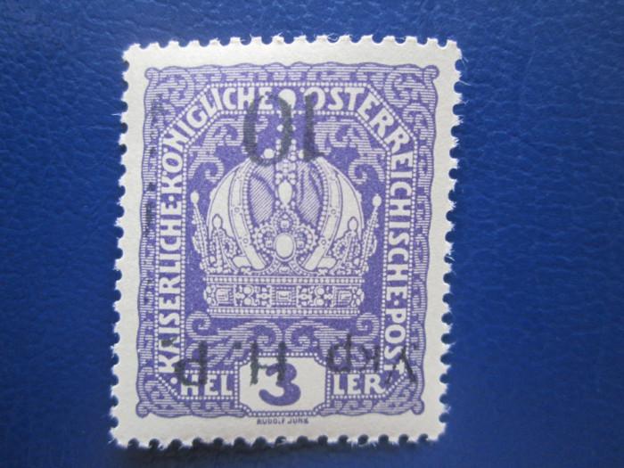 TIMBRE RUSIA-UCRAINA-UKRAINA =1919 CU EERROOOAARREE=MNH