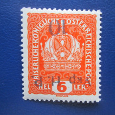 TIMBRE RUSIA -UCRAINA=1919=NEUZAMNH=CU EERROOAARREE=MNH