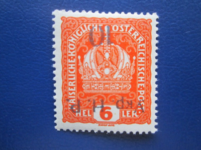 TIMBRE RUSIA -UCRAINA=1919=NEUZAMNH=CU EERROOAARREE=MNH foto