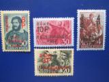 TIMBRE UNGARIA =1945=SET=MNH=DUBLU TIPAR