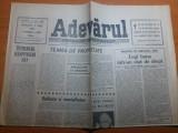 """ziarul adevarul 11 iulie 1990-articolul """" liviu ciulei la bucuresti """""""