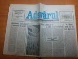 ziarul adevarul 26 iunie 1990-articole de la campinatul mondial din italia