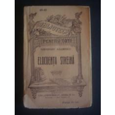 GHEORGHE ADAMESCU - ELOCENTA STREINA (editie veche)