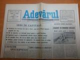 Ziarul adevarul 15 iunie 1990-mineriada