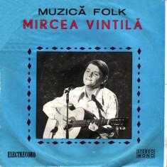 Mircea Vintilă – Mielul (EP - Romania - VG) - Muzica Folk Altele, VINIL