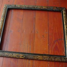 Rama din lemn pentru tablou fotografii sau oglinda cu motive florale !!!!!!! - Rama Tablou, Decupaj: Dreptunghiular