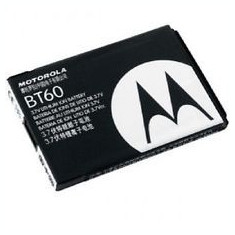 Acumulator Motorola V980  BT60 Original