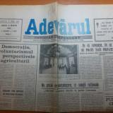 Ziarul adevarul 6 martie 1990-casa republicii a devenit muzeu