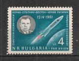 Bulgaria.1961 Cosmonautica-Vostok 1  PC.3, Nestampilat