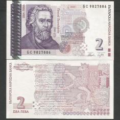 BULGARIA 2 LEVA 2005 UNC [1] P-115b, necirculata - bancnota europa
