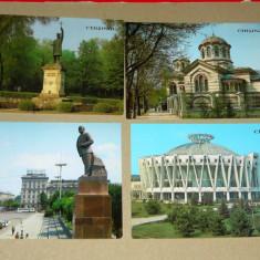 Lot 4 vederi - carti postale - Chisinau - Moldova - 2+1 gratis - RBK17585 - Carte postala tematica, Necirculata, Printata