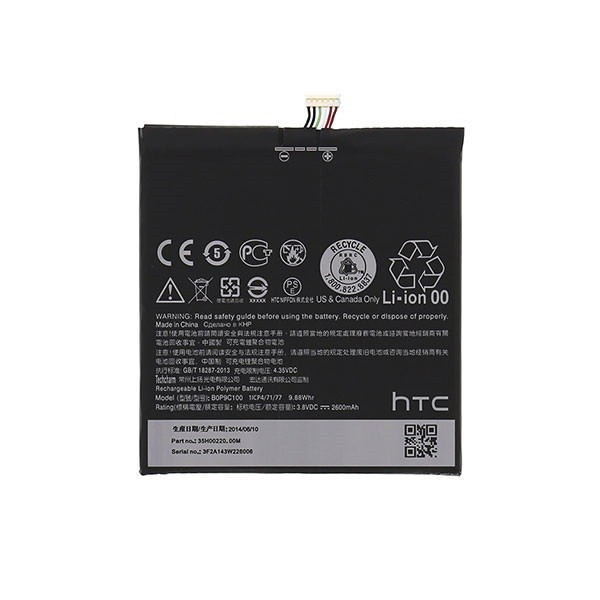 Acumulator HTC DESIRE 816 B0P9C100 2600mAh - Li-Poly - 3.8V  original
