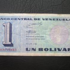 Bolivia . 1 bolivar . 1989