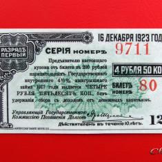 RUSIA - SIBERIA / IRKUTSK - 4.5 Rubles 1917 - aUNC - bancnota europa