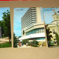 Lot 3 vederi - carti postale - Chisinau - Moldova - 2+1 gratis - RBK17587 - Carte postala tematica, Necirculata, Printata