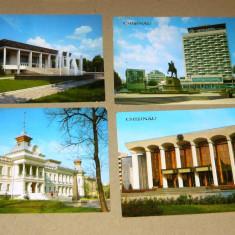 Lot 4 vederi - carti postale - Chisinau - Moldova - 2+1 gratis - RBK17586 - Carte postala tematica, Necirculata, Printata