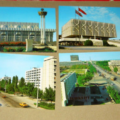 Lot 4 vederi - carti postale - Tashkent - Uzbekistan - 2+1 gratis - RBK17590 - Carte postala tematica, Necirculata, Printata