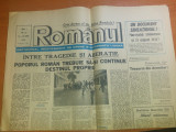 ziarul romanul 12-19 iunie 1990  - foto si articole de la mineriada