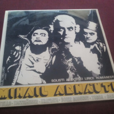 DISC VINIL MIHAIL ARNAUTU - Muzica Opera