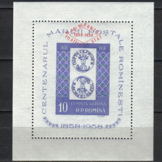 RRR 10 ANI DE COMERT FILATELIC LP. 472 MNH LUX HARTIE ALBASTRUIE - Timbre Romania, Nestampilat