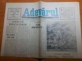 """Ziarul adevarul 18 martie 1990-articolul """"casa poporului """""""