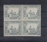 ROMANIA 1941 LP 144 MANASTIRI  26LEI  SF. NICOLAE  BLOC DE 4 TIMBRE  CU EROARE, Nestampilat