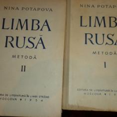 Limba rusa (metoda pentru romani ) 2 vol.an 1954/700pagini - Nina Potapova Altele