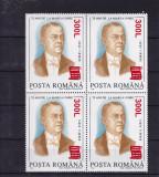 ROMANIA 2001 LP 1556 75 ANI MAREA UNIRE SUPRTIPAR PAPIRUS BLOC DE 4 MNH, Nestampilat