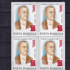 ROMANIA 2001  LP 1556   75 ANI  MAREA UNIRE SUPRTIPAR PAPIRUS  BLOC DE 4 MNH