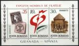 Romania 1992 - EXPOZITIA FILATELICA GRANADA, BLOC DT MNH, AK10