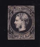 ROMANIA 1867 , CAROL I CU FAVORITI  VALOAREA 20 PARALE PE HARTIE SUBTIRE , STAMP, Stampilat