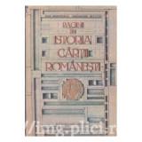 Dan Simonescu, Gheorghe Buluta - Pagini din istoria cartii romanesti
