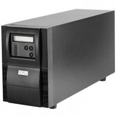 UPS second hand Powercom Vanguard VGD1500