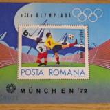 TRNS - JOCURILE OLIMPICE DE VARA MUNCHEN - COLITA - AN 1972 - Timbre Romania, Nestampilat