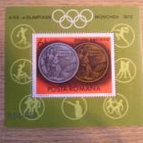 TRNS - JOCURILE OLIMPICE DE VARA MUNCHEN - MEDALII OLIMPICE - COLITA - AN 1972 - Timbre Romania, Nestampilat