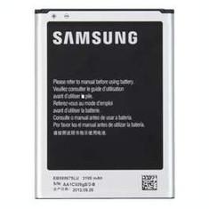 Acumulator Samsung Galaxy Note II N7100 / EB-595675LU Original Swap, Samsung Galaxy Note 2, Li-ion