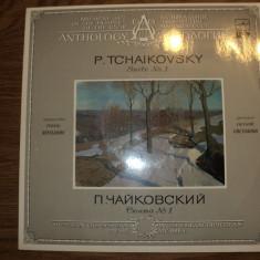 P. Tchaikovsky - Suite ( No.1, No. 2, No. 4 Mozartiana ), 3 discuri vinil - Muzica Opera Altele